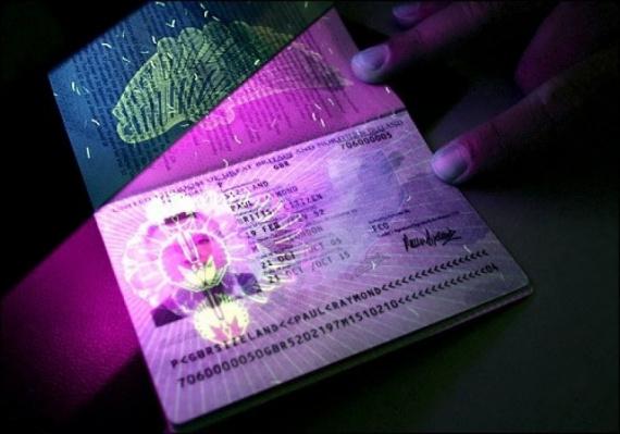 pasaporte biométrico viajeros ecuatorianos
